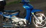 Мотоцикл Иpбис Ирокез chery
