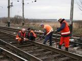 Рабочие на железную дорогу