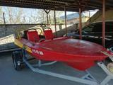Лодка моторная с двигателем Ниссан 30 л.с.